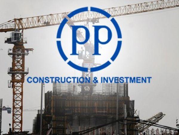 Senin Depan, PP Presisi Mulai Laksanakan Bookbuilding untuk PUPS